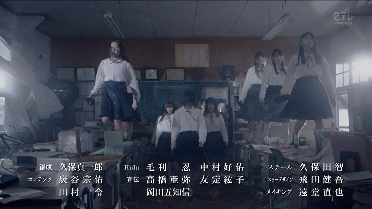 欅坂46「エキセントリック」MV