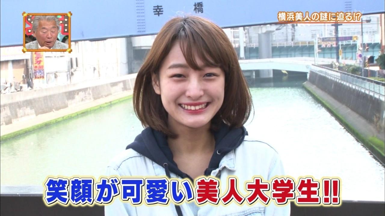 ケンミンSHOW横浜美人2