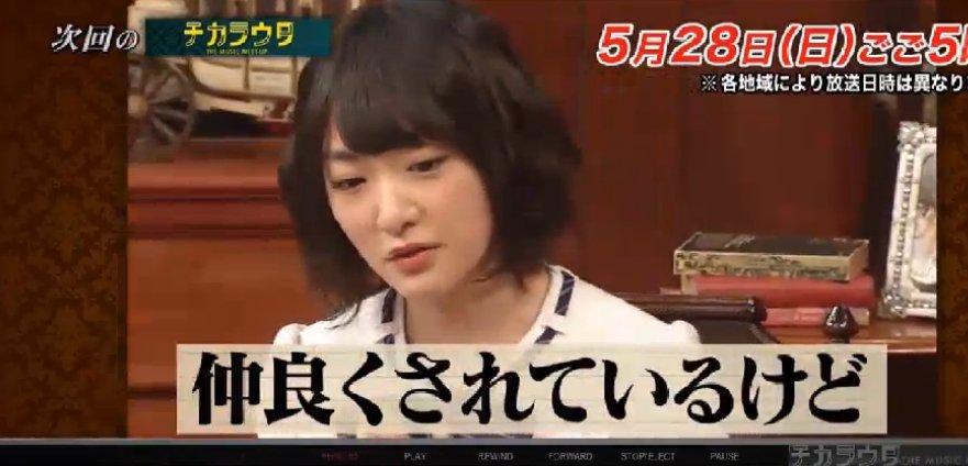 チカラウタ 生駒里奈3b