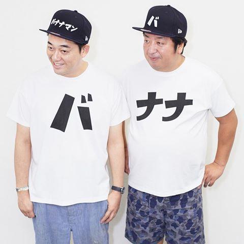 西野七瀬 ナナTシャツ4