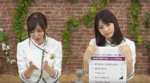 乃木坂46西野七瀬伊藤かりんSHOWROOM「3rdアルバムリリースを皆でお祝いしようSP」