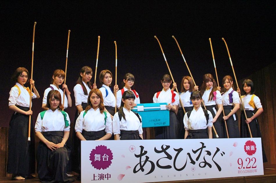 乃木坂46『あさひなぐ』映画版キャスト発表