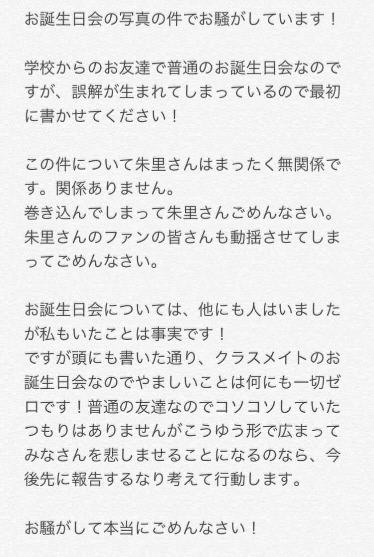 こじまこ 誕生日パーティー3