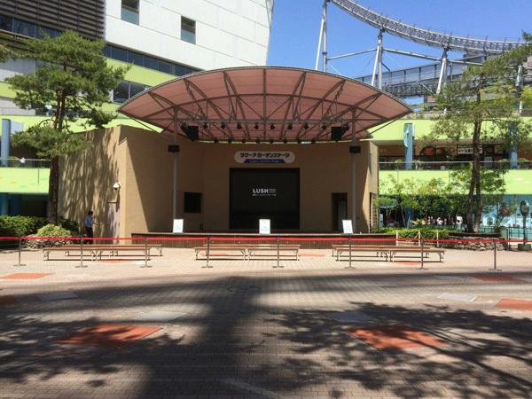乃木坂46 3期生 NOGIBINGO!8 番組企画イベント収録 東京ドームシティ2