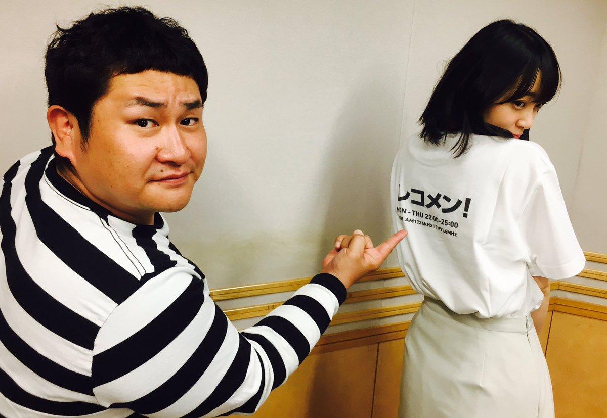 レコメンTシャツ2 堀未央奈