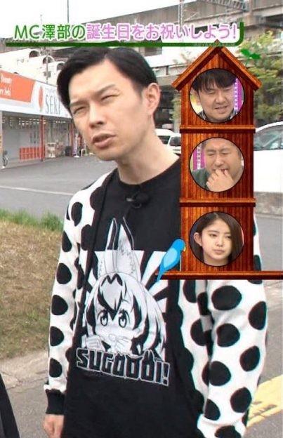 岩井勇気 ハライチ