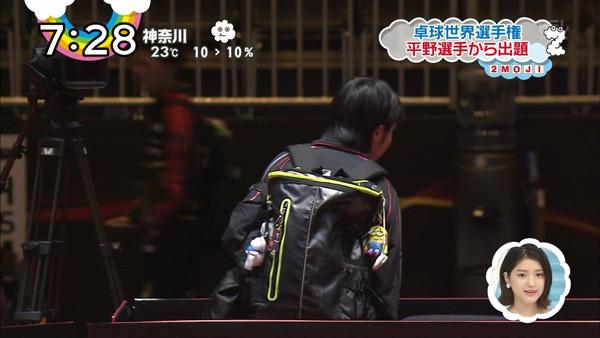卓球・平野美宇 西野七瀬のキーホルダー3