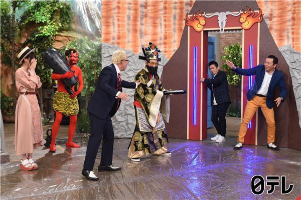 世界まる見え!テレビ特捜部 西野七瀬3