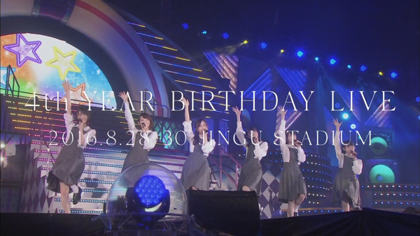 乃木坂46 4th YEAR BIRTHDAY LIVE」Blu-ray&DVD