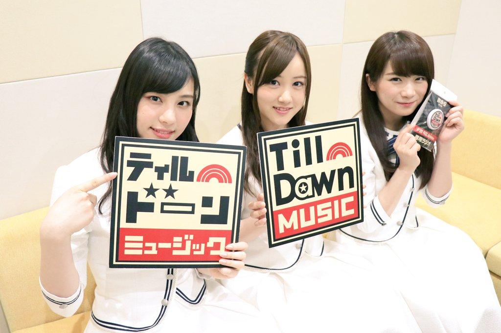 Till Dawn MUSIC 乃木坂46 秋元真夏 星野みなみ 相楽伊織