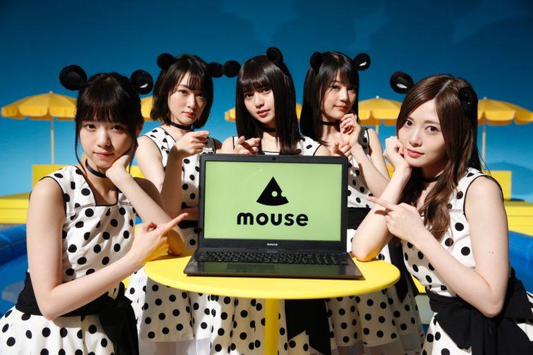 乃木坂46が再びマウスに!「はしゃぐ姿に御チュ?目!」