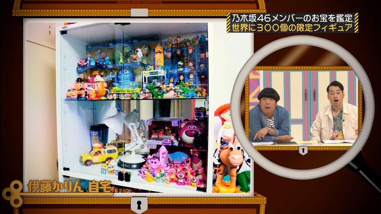 伊藤かりん ディズニー 部屋2