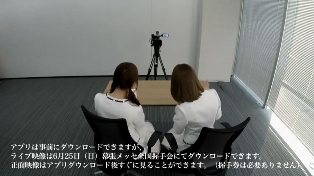 乃木坂46「PROJECT REVIEWN」サービス紹介 裏VTR【ソニー公式】