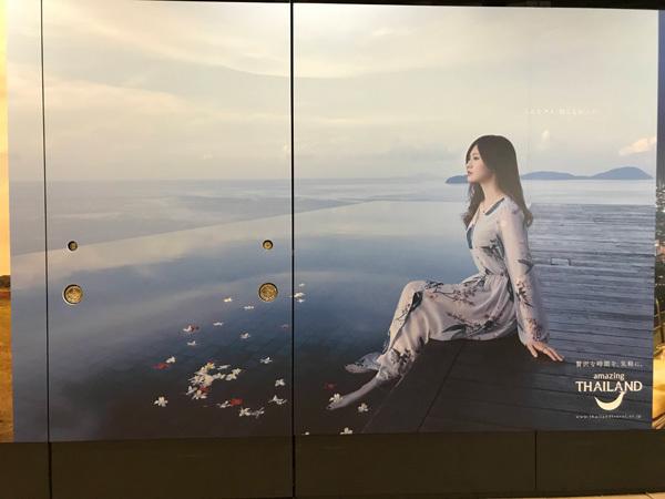 乃木坂46 amasing THAILAND