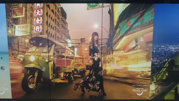 乃木坂46 amasing THAILAND6