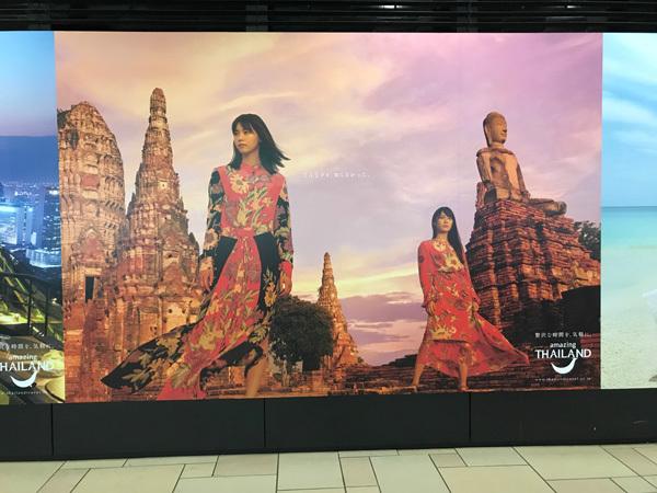 乃木坂46 amasing THAILAND4