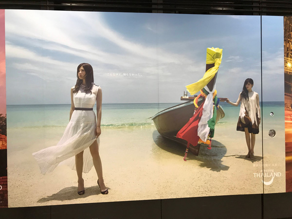 乃木坂46 amasing THAILAND3