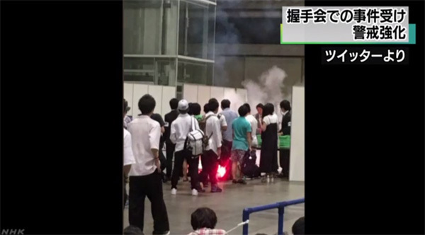 欅坂46 きょうも握手会 警察が警戒強化