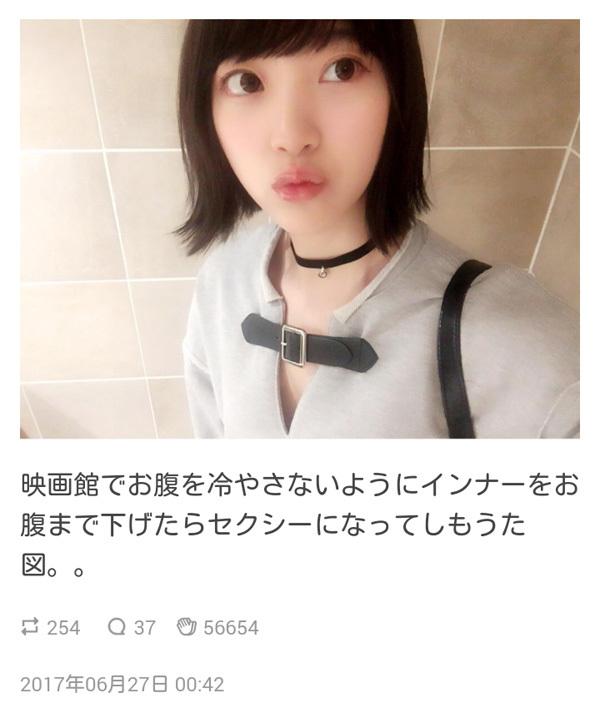 堀未央奈 彼氏の家にお泊り疑惑2