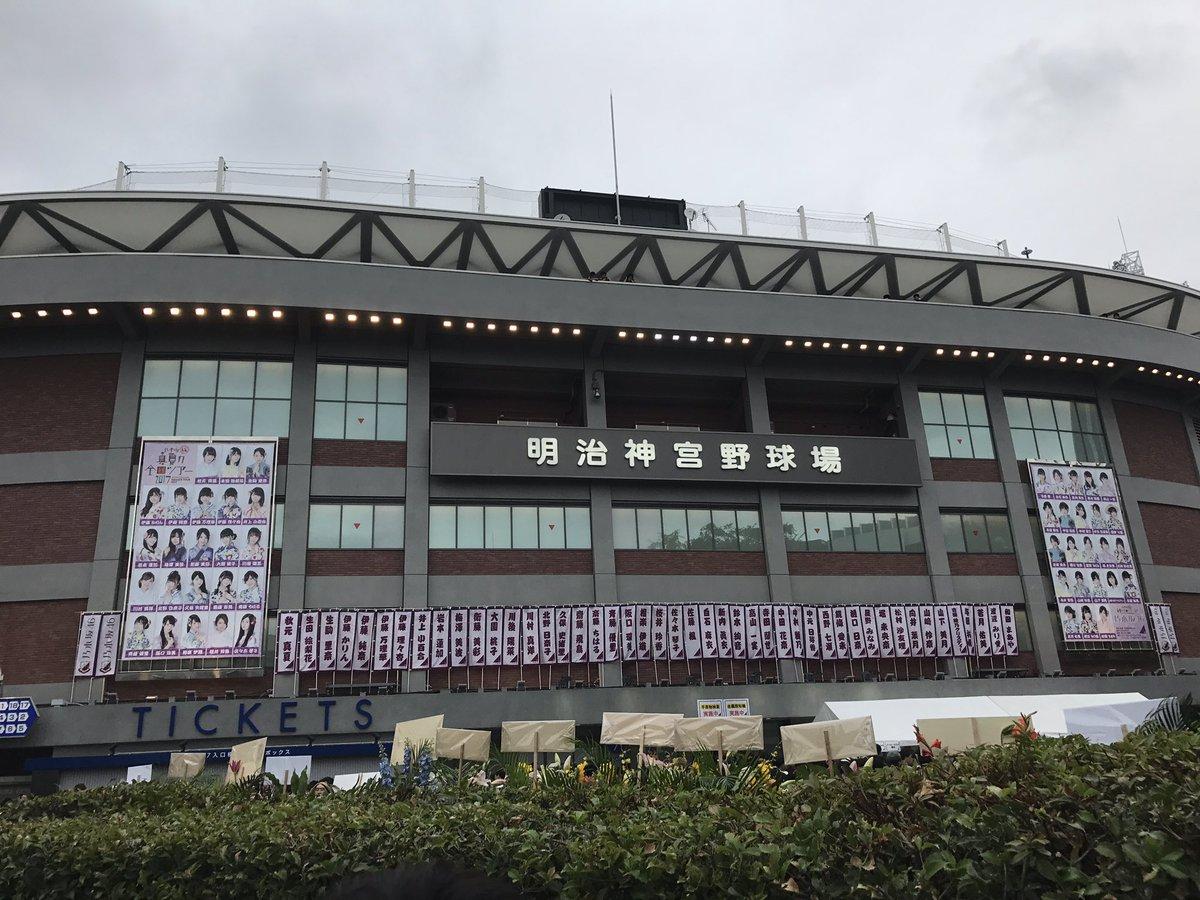 乃木坂46 真夏の全国ツアー2017」明治神宮球場公演・初日