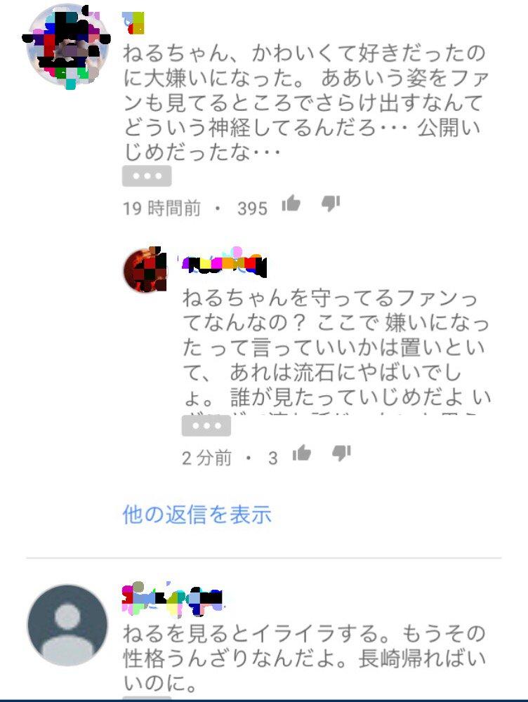 欅坂46「エキセントリック」MV コメント欄
