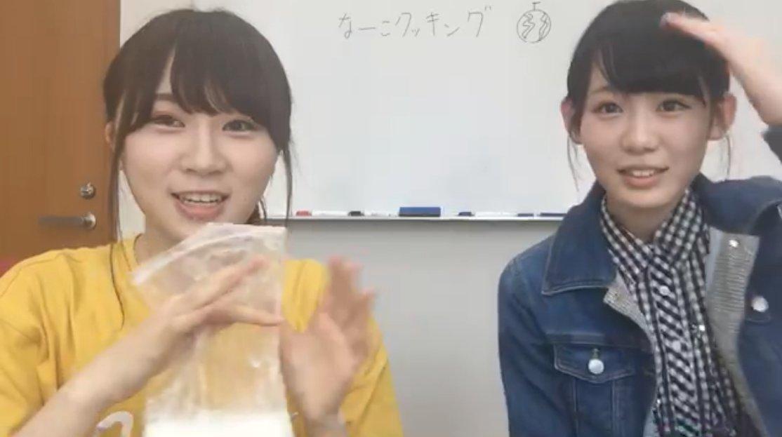 長沢菜々香SHOWROOM 小池美波