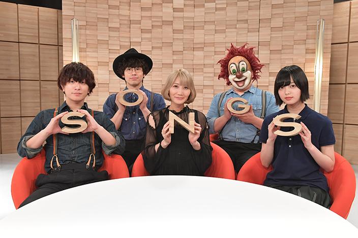 欅坂46 平手友梨奈、NHK「SONGS」でセカオワとスペシャル対談!ラジオで完全版もOA