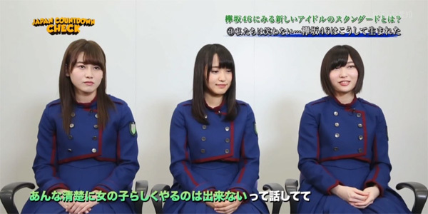 JAPAN COUNTDOWN 志田愛佳