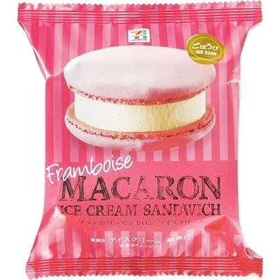 フランボワーズマカロン アイスクリーム 35ml