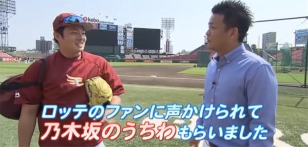 松井裕樹の推しメンは秋元真夏3