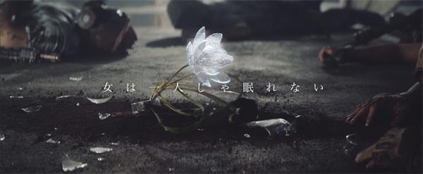 乃木坂46 『女は一人じゃ眠れない』