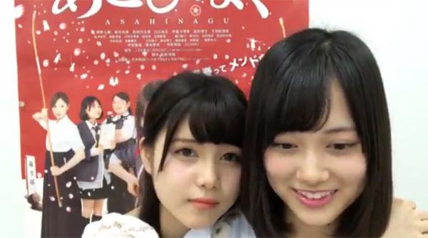 乃木坂46山下美月SHOWROOM 伊藤理々杏