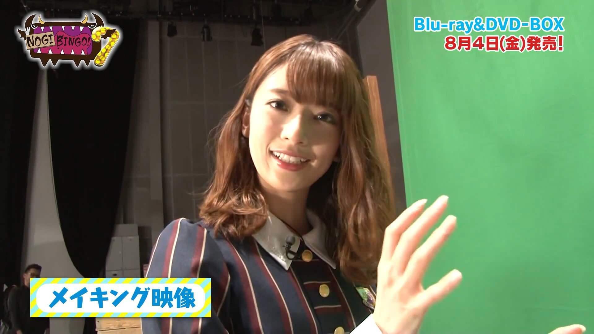 「NOGIBINGO!7」Blu-ray&DVD-BOX3