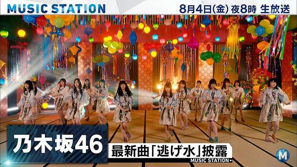 Mステ 乃木坂46 逃げ水2