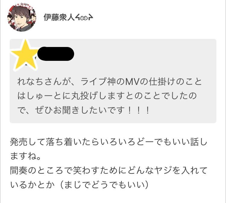 伊藤衆人 乃木坂46 2期生曲 ライブ神MV