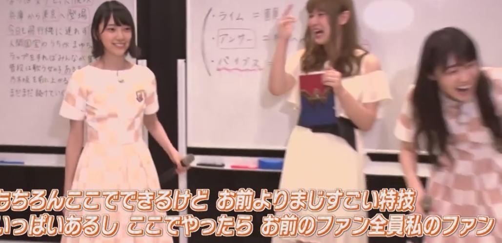 AbemaTV 堀未央奈 フリースタイルラップ2