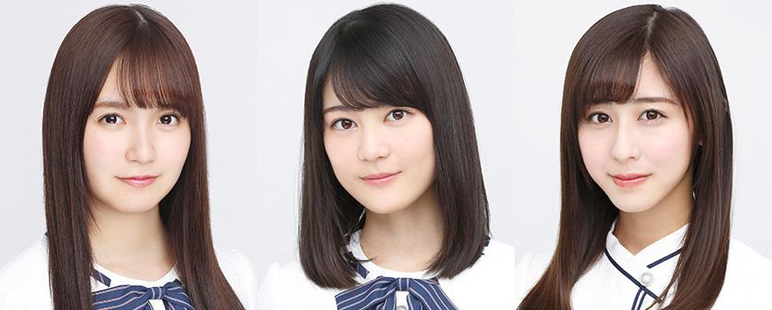 AKB48のオールナイトニッポン 中元日芽香 生田絵梨花 斎藤ちはる