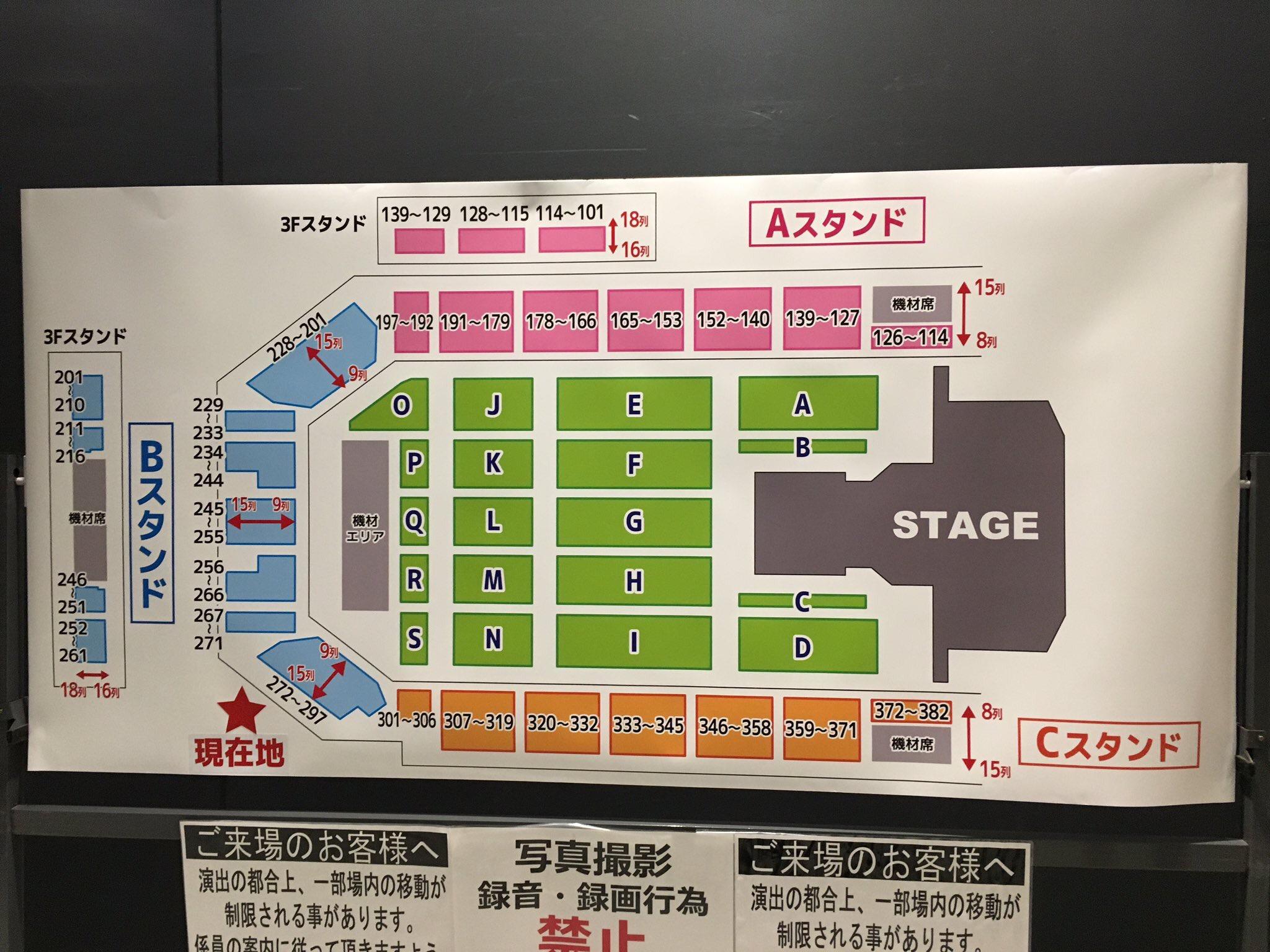 乃木坂46 真夏の全国ツアー2017 ゼビオアリーナ仙台 座席表