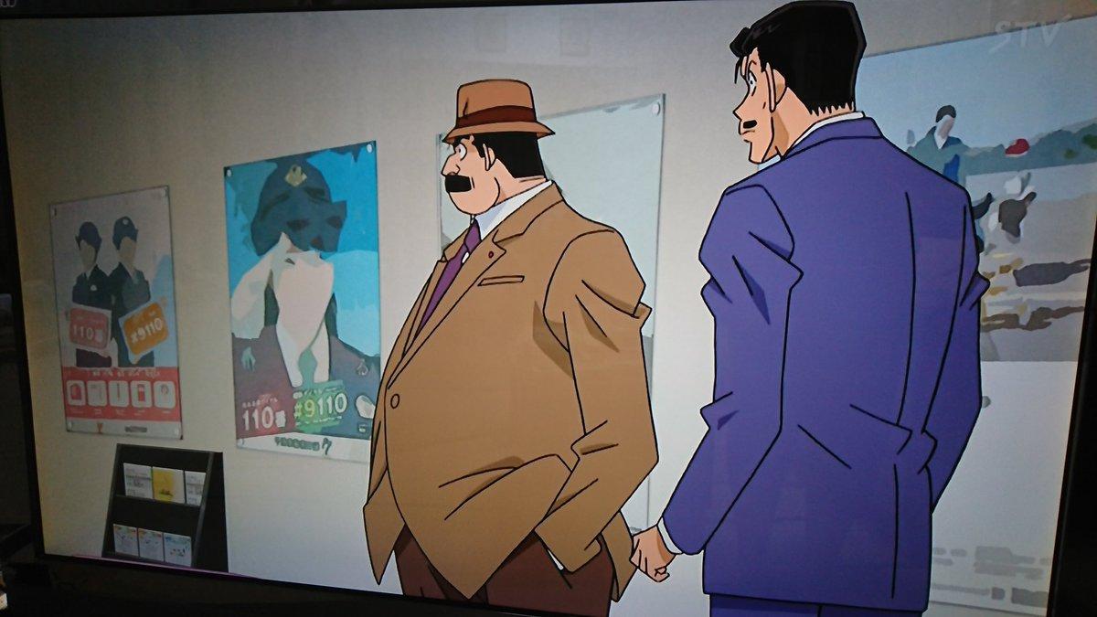 名探偵コナン 高山一実