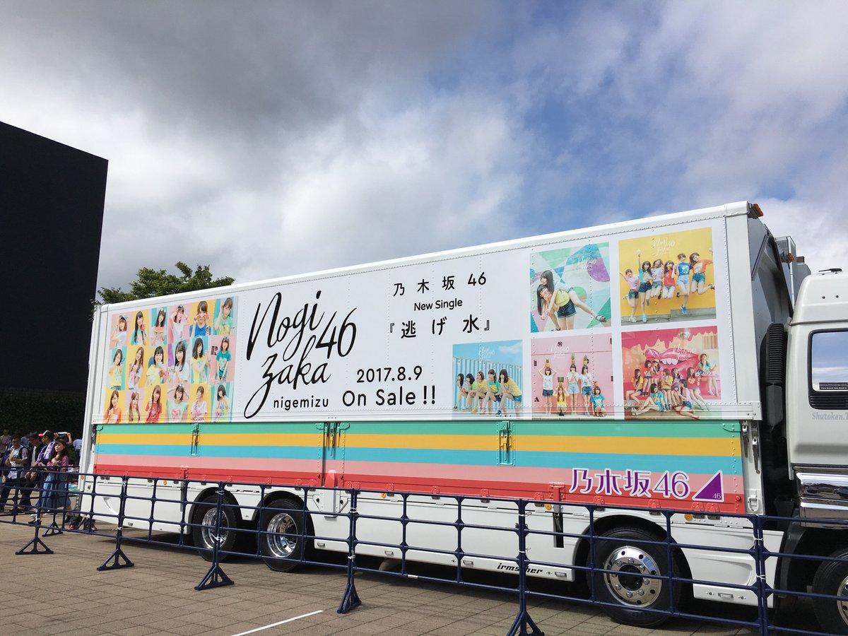 乃木坂46「真夏の全国ツアー2017」仙台公演3日目