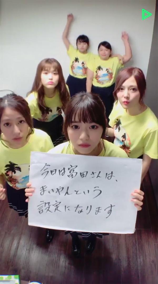 「あさひなぐ」乃木坂46 LIVE #2