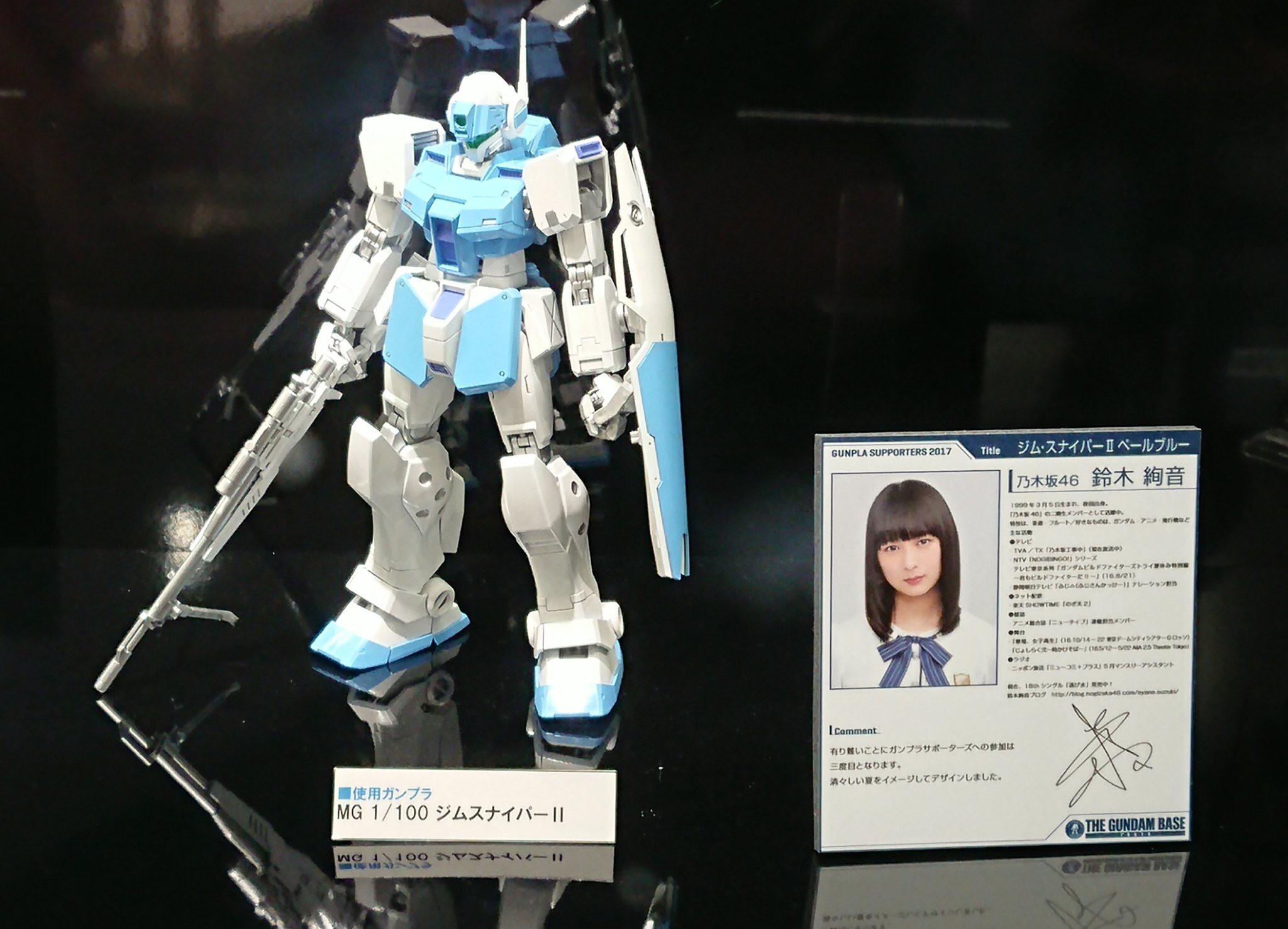 鈴木絢音 ジム・スナイパーII ペールブル