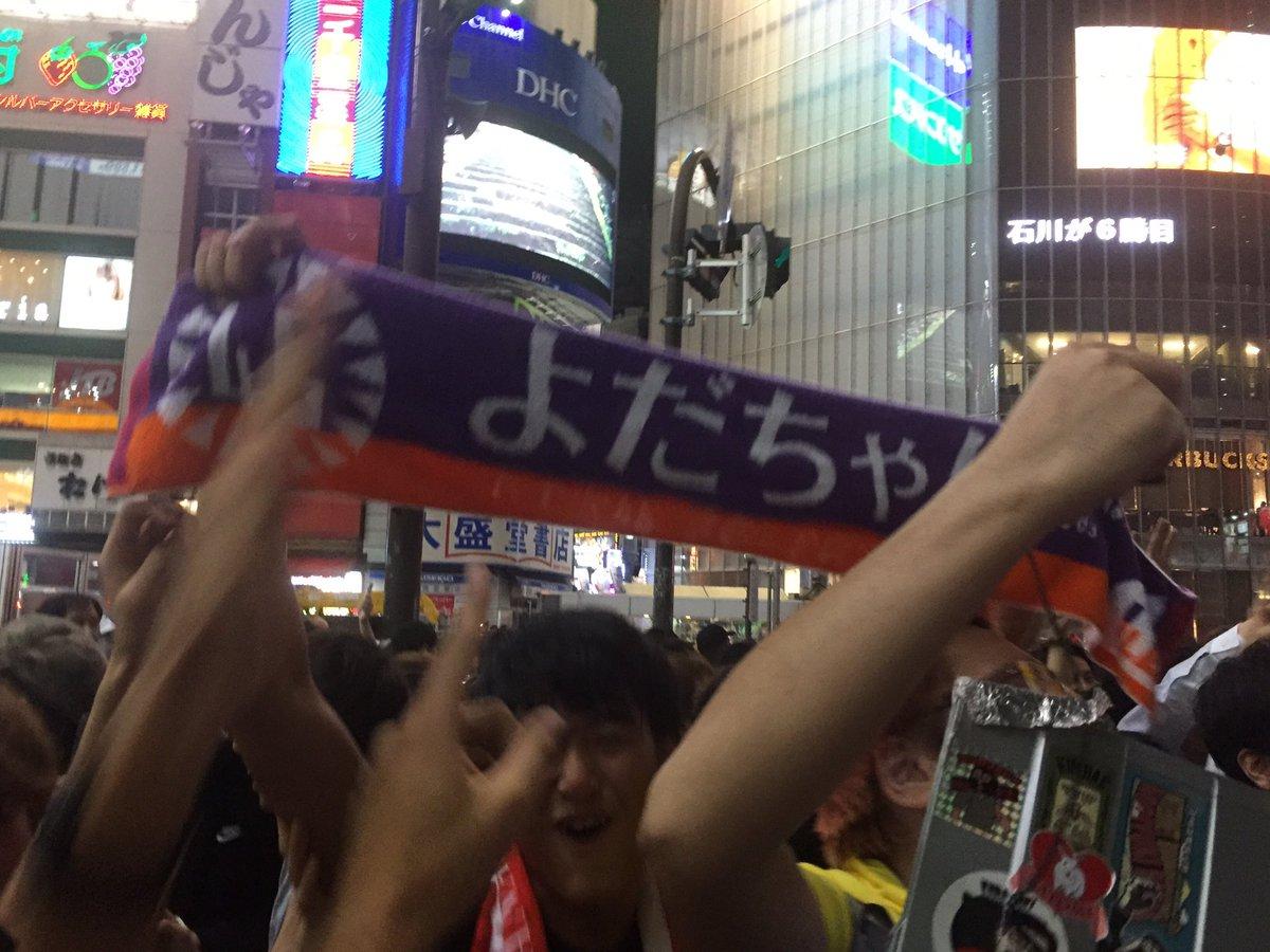 乃木坂46 与田祐希 よだちゃん推しメンタオル