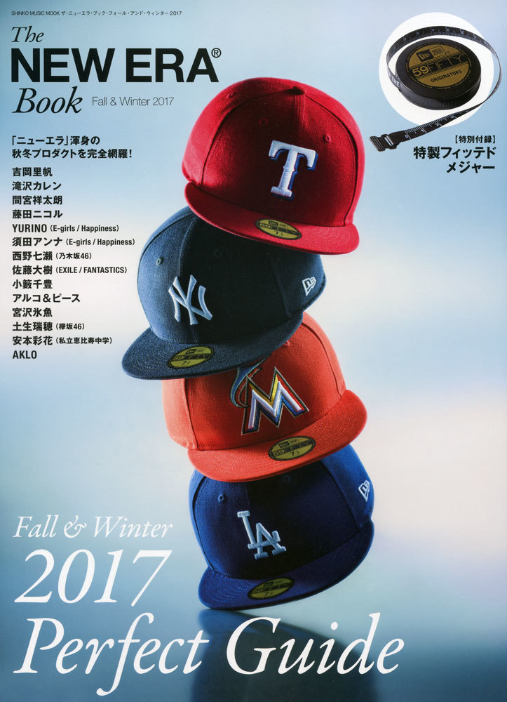 The New Era Book(ザ・ニューエラ・ブック) Fall & Winter 2017