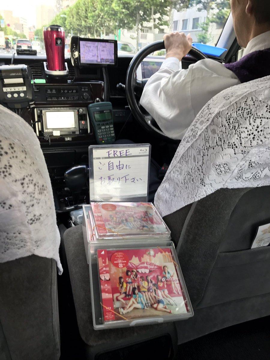 タクシーの運転手 乃木ヲタ