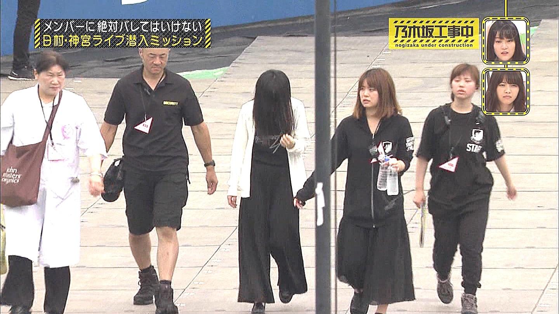 神宮ライブ 大園桃子は体調が悪かった