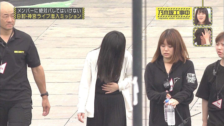 神宮ライブ 大園桃子は体調が悪かった2