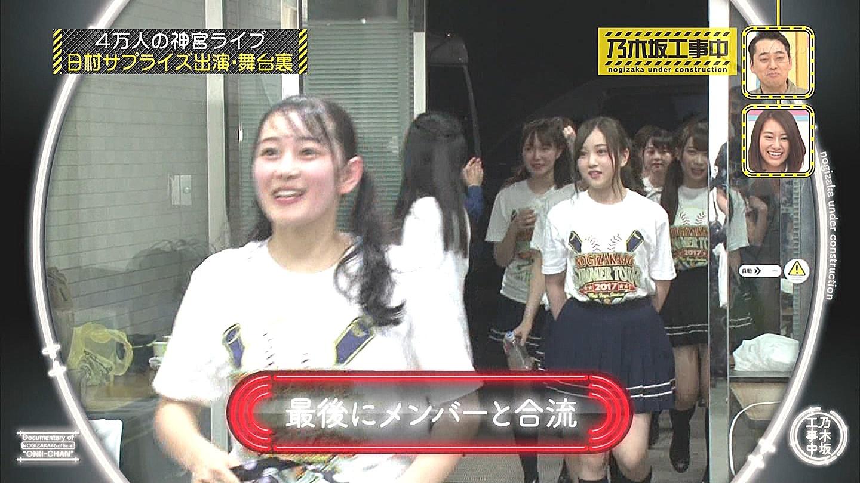 乃木坂46神宮ライブ 向井葉月がビショビショ2