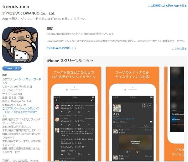 070_nico-logo