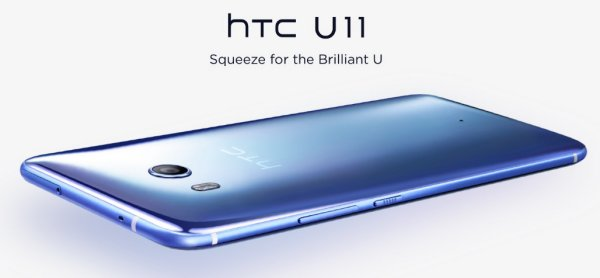 004_HTC U11_017-3